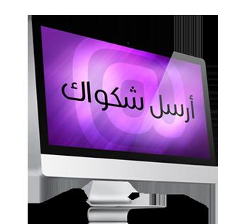 الموقع الرسمي لمحافظة بغداد